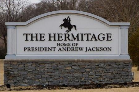 The Hermitage.  This is the sign you see when you enter the property from the main highway.