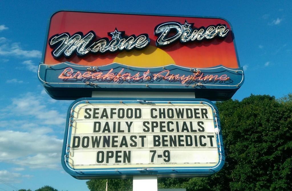 Maine - Wells - Maine Diner